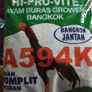 Harga pakan ayam 594   HARGALOKA.COM