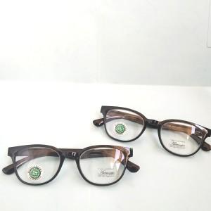Harga kacamata baca plus murah pria wanita atm | HARGALOKA.COM
