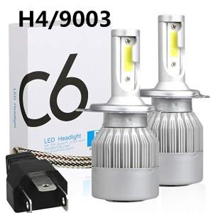 Harga lampu led mobil white putih depan utama cob c6 h4 36w jazz brio | HARGALOKA.COM