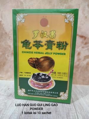 Harga lo han kuo gui ling gao gui ling gao jelly | HARGALOKA.COM