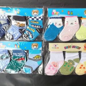 Harga kaos kaki bayi 3in1 kaos kaki bayi kaos kaki baby kaos kaki baby   lurus biasa | HARGALOKA.COM
