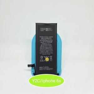 Harga batre batrai iphone 6s tis 2217 2548 apple original ori oem murah | HARGALOKA.COM