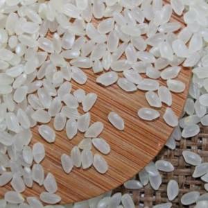 Harga beras pandan wangi super 1 | HARGALOKA.COM