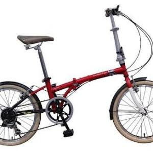 Harga london taxi folding bike   | HARGALOKA.COM