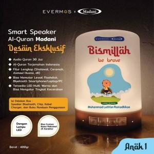 Harga special custom nama po madani speaker quran 30 juz lampu tidur led   bismillah diameter 9   HARGALOKA.COM
