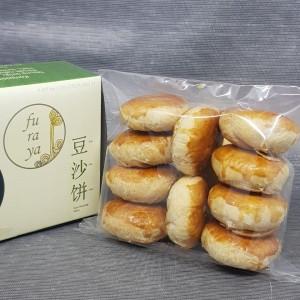 Harga pia kacang hijau furaya medan cemilan tradisional oleh oleh | HARGALOKA.COM