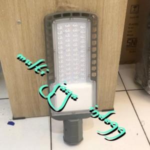 Harga lampu jalan 50watt 50w led kap lampu penerangan jalan 50w pju led | HARGALOKA.COM