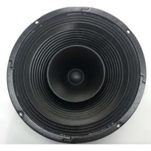 Harga speaker acr 10 inch full range original | HARGALOKA.COM