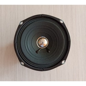 Harga speaker acr 5 inch full range 30watt b | HARGALOKA.COM