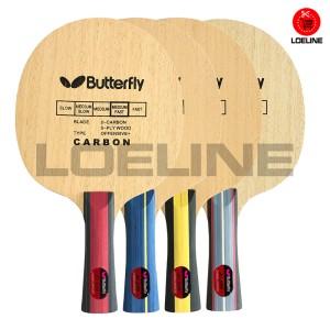 Katalog Net Pingpong Tenis Meja Sonic Murah Berkualitas Katalog.or.id