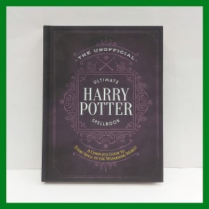 Harga buku import the unofficial ultimate harry potter | HARGALOKA.COM