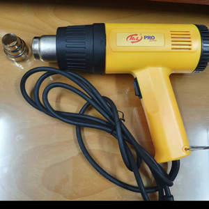 Harga hot gun heat gun h amp l pemanas kaca film hotgun murah heatgun | HARGALOKA.COM