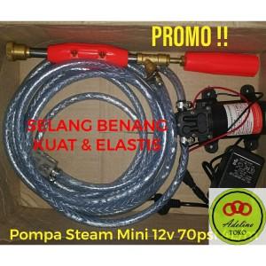 Harga pompa dc 12v steam motor mini paket   HARGALOKA.COM
