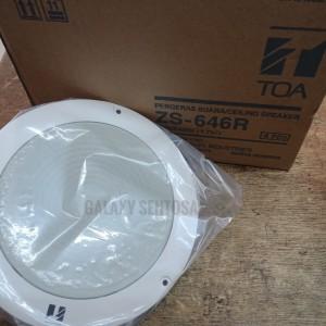 Harga ceiling speaker pengeras suara merk toa type | HARGALOKA.COM