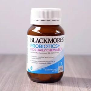 Harga blackmores probiotic kids daily 30 probiotik 2thn 12 thn2billion | HARGALOKA.COM
