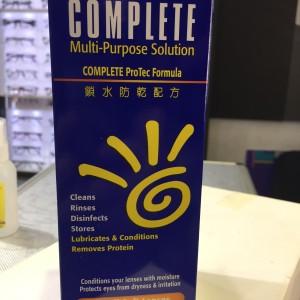 Info Mps A Multi Purpose Solution 100ml Katalog.or.id