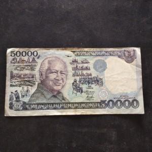 Katalog Uang Indomaret 50 000 Katalog.or.id