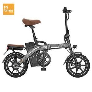 Harga himo z14 sepeda lipat elektrik 350w 15ah urban | HARGALOKA.COM