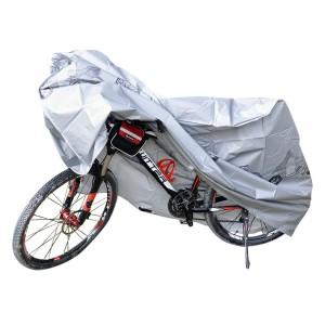 Harga cover sarung pelindung sepeda dan motor | HARGALOKA.COM