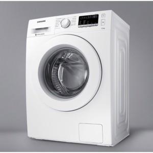 Harga mesin cuci front loading samsung 7kg murah bergaransi khusus medan | HARGALOKA.COM