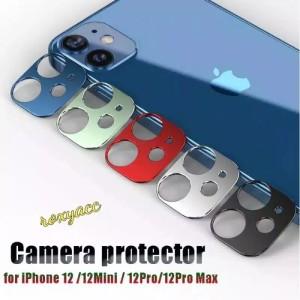 Harga tempered ring pelindung lensa kamera iphone 12 12 mini 12 pro max   silver iphone | HARGALOKA.COM
