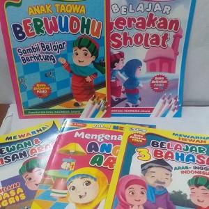 24 Harga Buku Mewarnai Anak Muslim Murah Terbaru 2021 Katalog Or Id