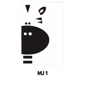 Harga stiker hiasan dekorasi dinding gambar hewan monochrome rumah pajangan   mj | HARGALOKA.COM