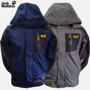 Harga jaket gunung outdoor jack wolfskin 1305 waterproof import   biru | HARGALOKA.COM