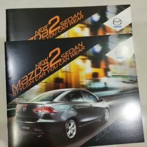 Harga brosur mobil new mazda 2 | HARGALOKA.COM