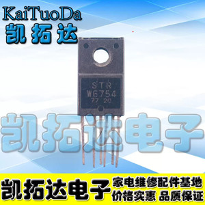 Harga Isolator Karet Toshiba Njw Mjl Mj Series 2sc5200 2sa1943 Mj 15024 Katalog.or.id