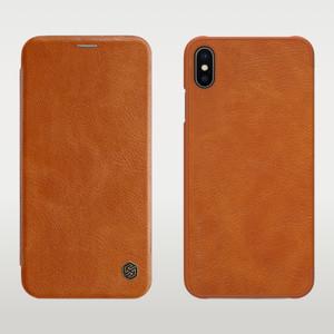 Harga Nillkin Qin Leather Flip Katalog.or.id