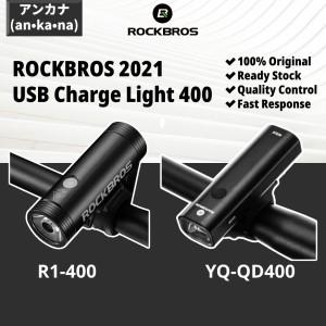 Harga lampu sepeda rockbros depan 400 lumens   led usb charge   lampu senter   | HARGALOKA.COM
