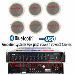 Harga paket sound system speaker ceiling bosch lhm 0626 6 | HARGALOKA.COM