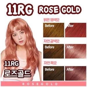 Harga mise en scene hello bubble foam hair color blackpink   11rg rose | HARGALOKA.COM