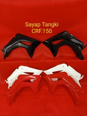 Harga sayap tangki crf 150 carbon 2018 3 warna   | HARGALOKA.COM