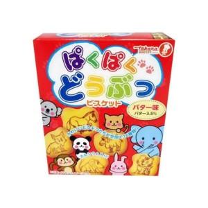 Katalog Mainan Gigit Motig Biscuit Oreo Untuk Hewan Katalog.or.id