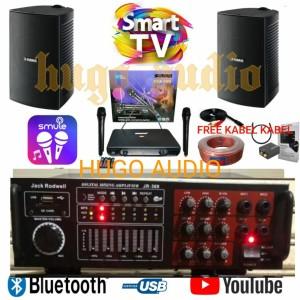 Harga paket sound system karaoke murah bagus yamaha vs 6 | HARGALOKA.COM