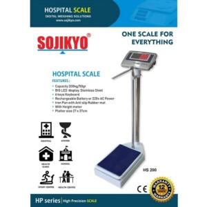 Harga timbangan digital rumah sakit dengan pengukur tinggi   HARGALOKA.COM