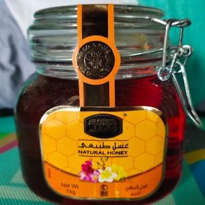 Harga madu alshifa madu arabia | HARGALOKA.COM