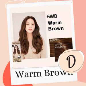 Harga mise en scene hello cream hair dye coloring blackpink edition   warm | HARGALOKA.COM