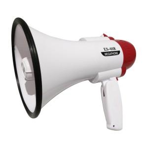 Harga megaphone pengeras suara speaker demo toa | HARGALOKA.COM