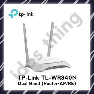 Harga tp link tl wr840n wr 840 n wifi | HARGALOKA.COM