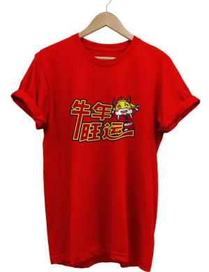 Harga baju   kaos sapi imlek tulisan cina   tshirt   HARGALOKA.COM
