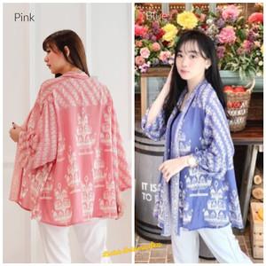 Harga atasan batik outer cardigan batik kerja wanita valentine   cupcake   | HARGALOKA.COM