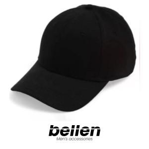 Harga topi baseball pria wanita original hitam polos topi | HARGALOKA.COM