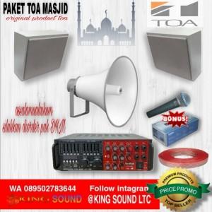 Harga paket speaker toa masjid zh 5025b | HARGALOKA.COM