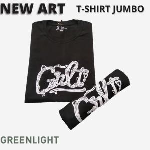 Harga baju kaos distro pria greenlight grenlight grlt ariel cowok jumbo | HARGALOKA.COM