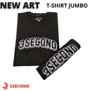 Harga baju kaos tshirt distro big size pria 3second threesecond jumbo | HARGALOKA.COM