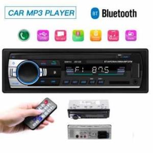 Harga single din audio tape mobil 520 multifungsi bluetooth usb mp3 fm   HARGALOKA.COM