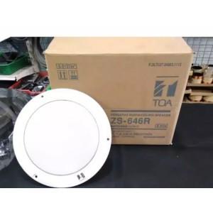 Harga grosir celling speaker toa zs 646r   HARGALOKA.COM